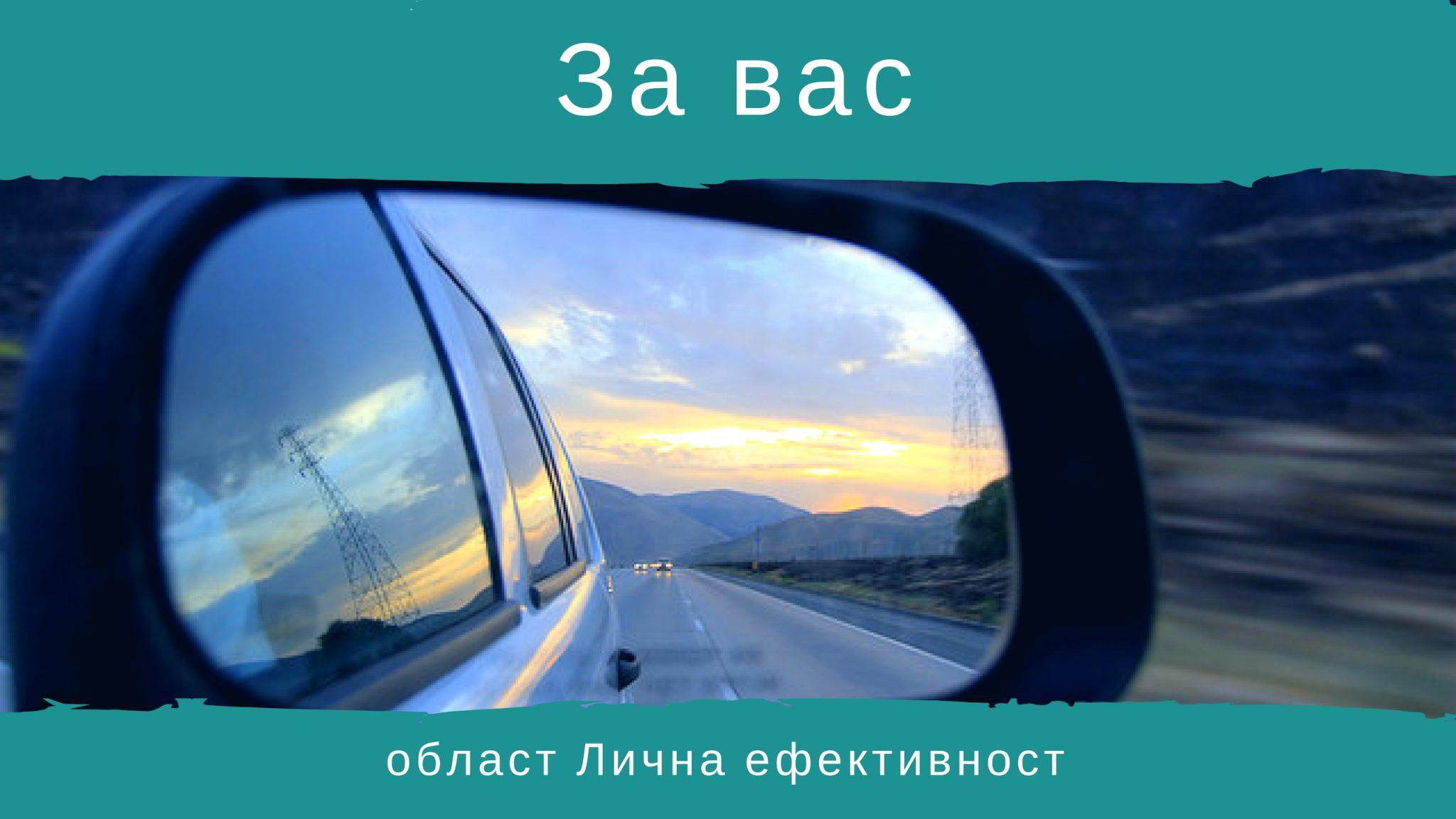 Обучение 8