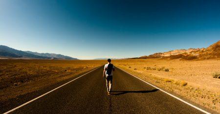 Как да се наслаждаваме на пътя към целта си