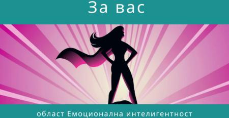 Copy of Обучение 15