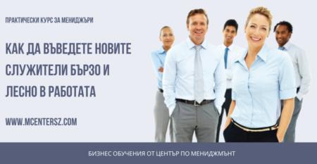 бизнес обучения1 (1)